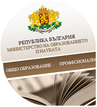 Ministry of Education<br /> and Science